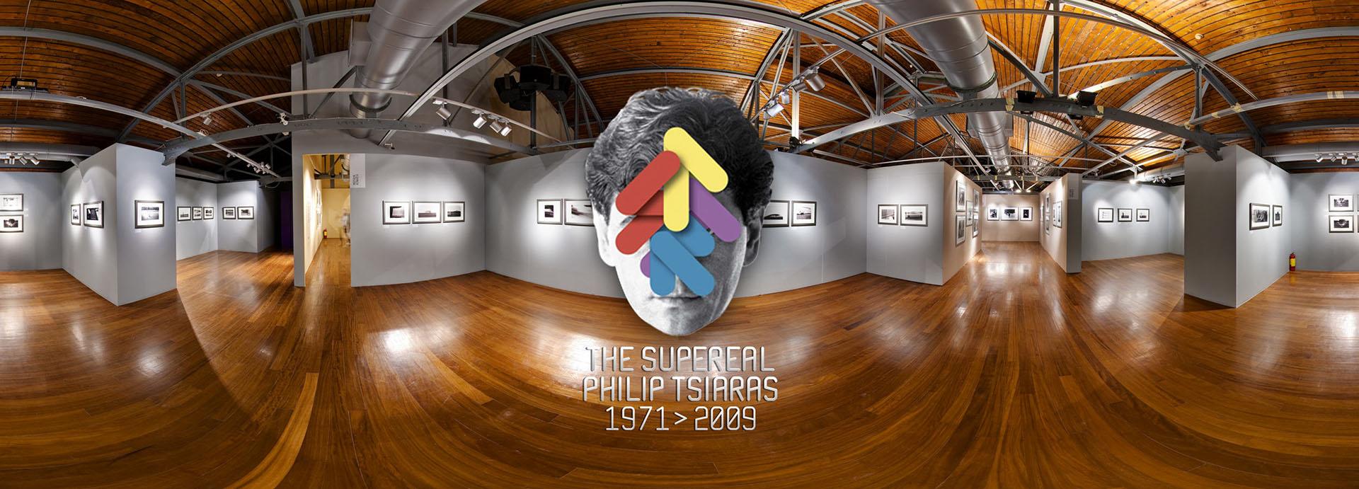 Εικονικές Περιηγήσεις - Virtual Tours. Δημιουργία πανοραμικών εικόνων 360º και εικονικών περιηγήσεων