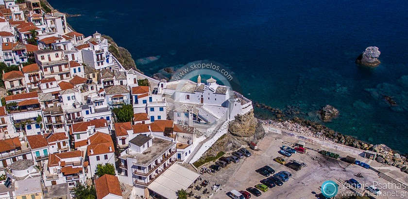 Skopelos Town Aerial Photography Greece - Aerial Photographer