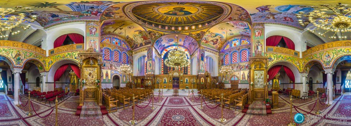 Ιερός Ναός Αγίων Κυρίλλου και Μεθοδίου -Virtual tour - Εικονική Περιήγηση, Πανόραμα 360°