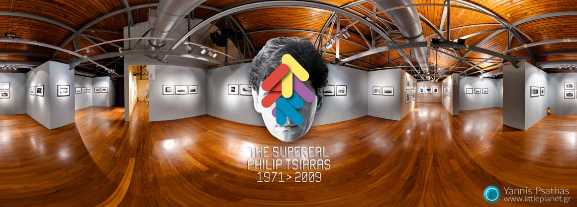 Philip Tsiaras Exhibition - Panoramic 360 ° Shooting, Virtual Tour